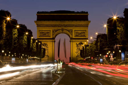 champs elysees quarter: Arc de Triomphe and Champs-Elysees avenue at night