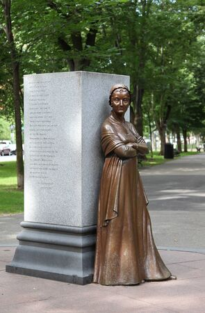 ave: Abigail Statue at the Commonwealth Ave, Boston