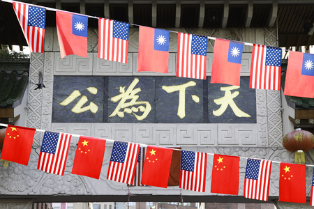 1 Oct is China's National Day, 10 Oct is Taiwan's National Day, Boston Chinatown hangs Chinese flags, Taiwanese flags and American flags celebrating holidays.
