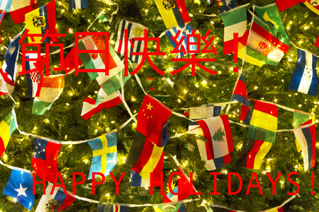 Christmas Tree with Variety Countries Flags, Chinese and English Words. Stock fotó