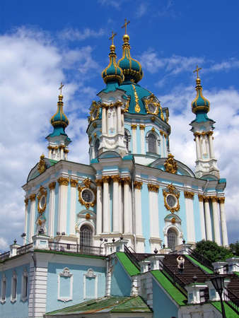 antique beautiful St Andrey Cathedral in Kiev, Ukraine. blue sky with white clouds photo
