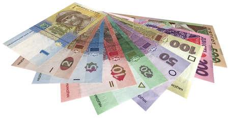 ukrainian money (hryvnas) isolated on white background, income details Stock Photo - 11367791
