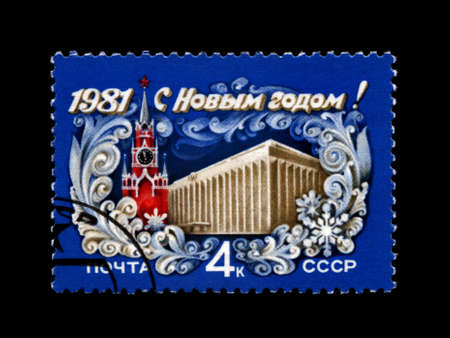 USSR - CIRCA 1980: cancelled stamp printed in the USSR, shows Kremlin and Convention Palace for New Year, circa 1980. Happy New Year 1981 as text. Stock Photo - 11595093