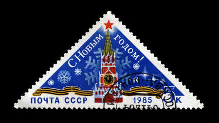 USSR - CIRCA 1984: cancelled stamp printed in the USSR, shows Kremlin with red star for New Year, circa 1984. Happy New Year 1985 as text. Stock Photo - 11595071