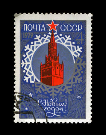 USSR - CIRCA 1978: cancelled stamp printed in the USSR, shows Kremlin with red star for New Year, circa 1978. Happy New Year 1979 as text. Stock Photo - 11595103