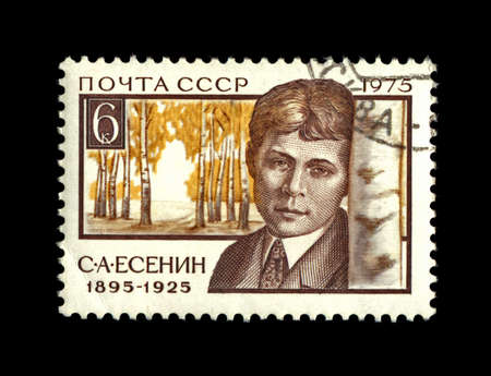 esenin: USSR - CIRCA 1975: cancelled stamp printed in the USSR, shows famous russian  poet Sergey Esenin and birch trees as background, circa 1975. vintage post stamp on black background. Stock Photo