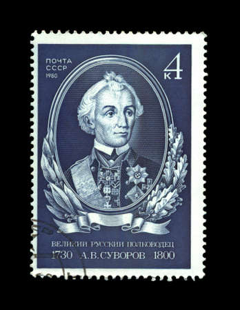 USSR - CIRCA 1980: cancelled stamp printed in the USSR, shows famous russian millitary commander Alexander Suvorov, circa 1980. vintage post stamp on black background. photo