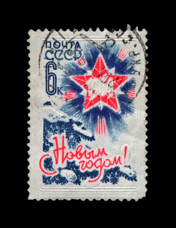 USSR - CIRCA 1963: cancelled stamp printed in the USSR, shows fir-tree and red star with symmetric rays for New Year, circa 1963. Happy New Year 1964 as text. photo