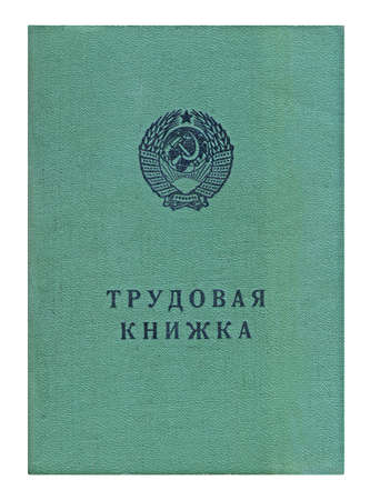 vintage grunge green soviet workbook (for employment records) with text on russian language isolated on white background. ussr 1990s nostalgia concept Stock Photo - 11790755