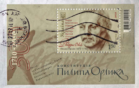 UKRAINE - CIRCA 2010: cancelled stamp printed in Ukraine, shows first ukrainian constitution by Pylyp Orlyk (1672-1742), circa 2010. 300 year anniversary celebration. vintage post stamp on white background.