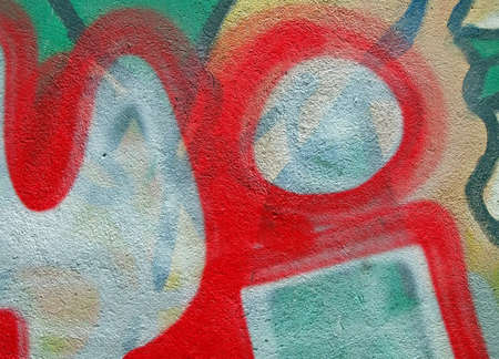 abstract color painted stone, colorful graffiti background. material diversity wall texture closeup  photo