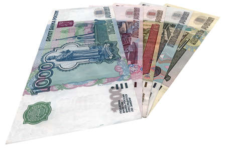 roubles: russian money (roubles) isolated on white background. income details Stock Photo