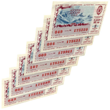 many old soviet colorful lottery tickets, closeup macro paper texture, 1990s risk concept photo