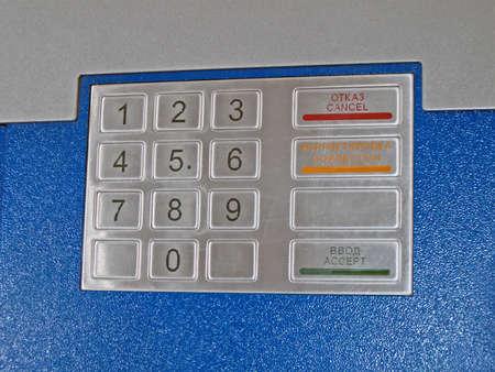 teclado numérico: nueva metálica teclado de marcación, la seguridad bancaria, números de la diversidad