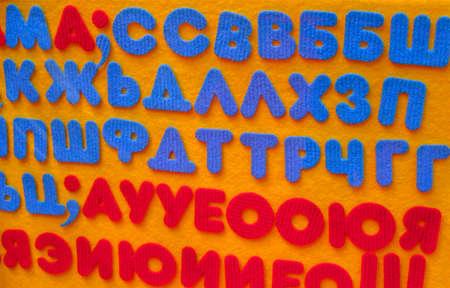 abstract color alphabet concept, russian letter heap diversity photo