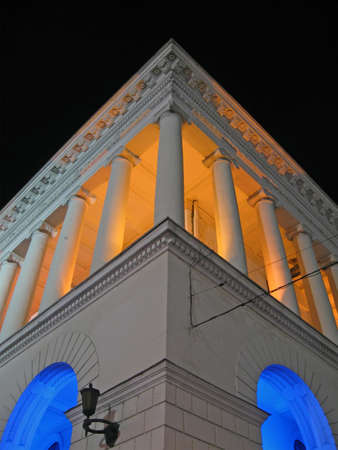 night power lighting diversity, modern architecture in center of Kiev, UKRAINE