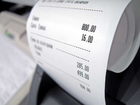 electronic balance: abstract supermarket printed check with numbers, kassa paying details  text on russian Stock Photo