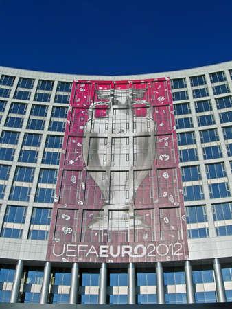 olimpiysky: KIEV, UKRAINE - JUNE 11: Renewed Olympic Sport Stadium on June 11, 2012 in Kiev, UKRAINE. National Sport complex Olimpiysky selected as stadium for final EURO 2012 football championship in Ukraine.  Editorial