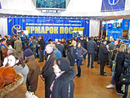 KIEV - DECEMBER 21: People looking for job during employment fair on December 21, 2010 in Kiev, UKRAINE. State Employment Service celebrates the 20th anniversary since it foundation. Stock Photo - 14418818