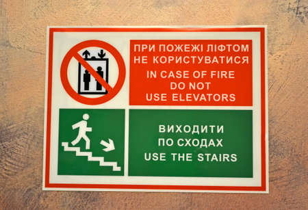 in case of fire do not use elevators, use the stairs as emergency exit sign, modern security details Stock Photo - 16007237