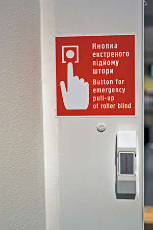 red button for emergency roller pull-up on the wall, modern security details Stock Photo - 16007238