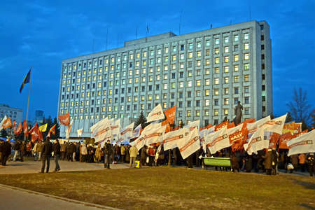 election commission: KIEV-NOV 12. Meeting near Central Election Commission against falsifications of Parliament election 2012 results in Kiev,Ukraine on November 12,2012. Parliament elections take part on Oct 28,2012.