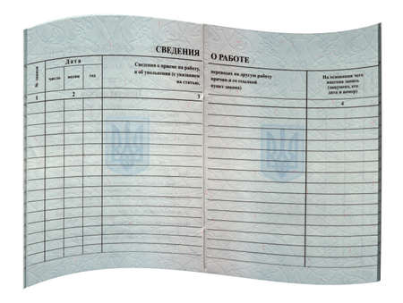vintage work book (for employment records) with text on russian language isolated on white background. Stock Photo - 17425509