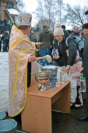 KIEV - JAN 19: Epiphany (Kreshchenya) in Hydropark on January 19, 2013 in Kiev, UkraineEpiphany known since 988 AD.