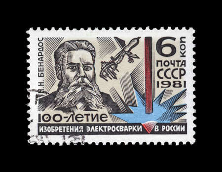 nikolay: USSR - CIRCA 1981, MAY 12: canceled stamp printed in USSR, shows Centenary of welding in Russia by Nikolay Benardos, circa 1981. vintage post stamp isolated on black background.