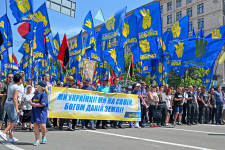 diversity of the region: KIEV - MAY 18: Political meeting on May 18, 2013 in Kiev, Ukraine. About 50000 people take part in the event in Kiev.