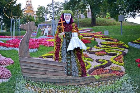 baptized: KIEV, UKRAINE - JUL 20: 1025th anniversary of Kyivan Rus Christianity celebration in Kiev, Ukraine on July 20, 2013. Celebration take place in July, 2013 in Kiev.