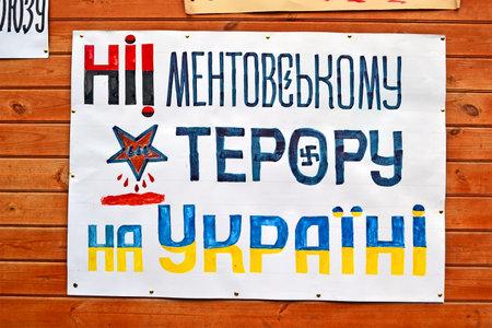 diversity of the region: KIEV - DEC 05  Poster on ukrainian language on Euro maidan meeting in Kiev on December 05, 2013  Meeting devoted to declining of Ukraine for integration to the European Union