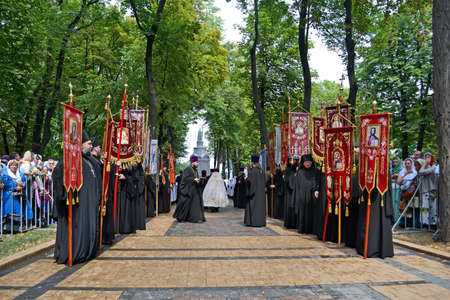 baptizing: KIEV - JULY 27: 1000th celebration anniversary of the repose of St. Vladimir on July 27, 2015 in Kiev, Ukraine.