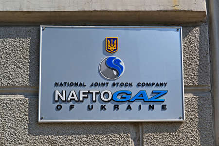 state owned: KIEV, UKRAINE - JULY 29: Naftohaz of Ukraine Oil and Gas of Ukraine on July 29, 2015 in Kiev, Ukraine. Naftohaz is biggest national state-owned oil and gas company in Ukraine with 175,000 workers. It was found in 1998.