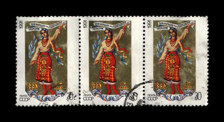 ukranian: USSR - CIRCA 1991: canceled stamp printed in the USSR shows Ukranian girl in national dress devoted to Independence of Ukraine (Ukrainian declaration of sovereignty), circa 1991