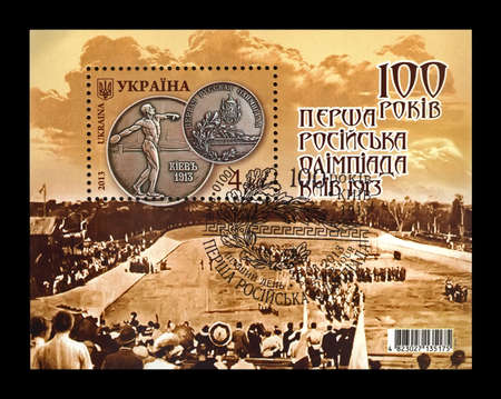 UKRAINE, KIEV - CIRCA 2013: cancelled stamp printed in Ukraine shows 100 years anniversary of 1st Russian Olympiad in Kiev in 1913, circa 2013 Editorial