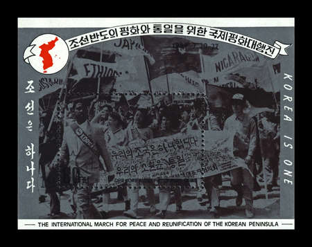 DPR KOREA - CIRCA 1989: stamp printed in DPR Korea shows International march for peace and reunification of the Korean Peninsula on July 20-27, circa 1989. Korea is one.