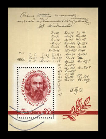USSR - CIRCA 1969: canceled stamp printed in USSR shows scientist Dmitri Mendeleev(1834-1907) with authors Formula corrections, Century of the Periodic Law(classification of elements) by D.I.Mendeleev, circa 1969. Vintage stamp isolated on black backgrou
