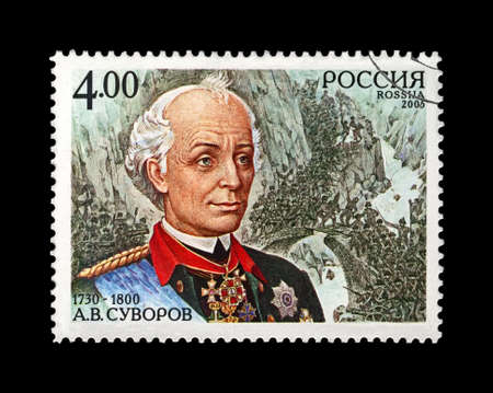Alexander Suvorov (1730-1800), famous russian millitary commander, national hero. canceled postal stamp printed in Russia isolated on black background.
