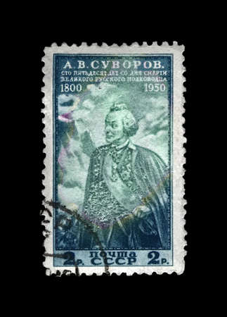marshal Alexander Suvorov (1730-1800) facing left and the Alps mountain, famous russian military commander, circa 1950. canceled vintage postal stamp printed in USSR (Soviet Union) isolated on black background. Editorial