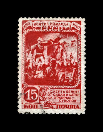 marshal Alexander Suvorov (1730-1800), famous russian military commander,150th anniversary of the capture of the Turkish fortress Ismail, circa 1941.  canceled vintage postal stamp printed in USSR (Soviet Union) isolated on black background.