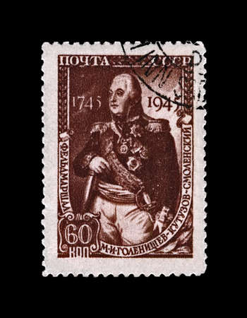 field marshal prince Mikhail Kutuzov (1745-1813), famous russian military commander, circa 1945.  canceled vintage postal stamp printed in USSR (Soviet Union) isolated on black background.