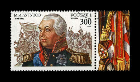 Mikhail Kutuzov (1745-1813), famous russian military commander, circa 1995. canceled post stamp printed in Russia isolated on black background. Editorial