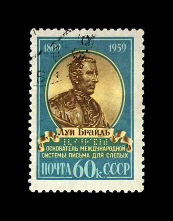 Louis Braille (1809-1852), famous educator, inventor of reading and writing system aka tactile code cipher for use by the blind or visually impaired people, circa 1959. vintage canceled postal stamp printed in USSR isolated on black background.