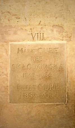 PARIS, FRANCE - DEC 31, 2017: The Tombs of Marie Sklodowska Curie (1867-1934) and Pierre Curie (1859-1906) in Pantheon on December 31, 2017 in Paris, France. Famous Nobel Prize Winners buried in necropolis since 1995.