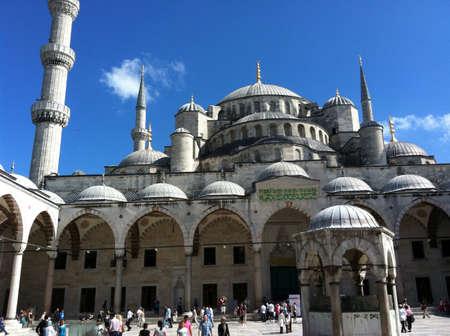 Le magnifique empire ottoman à Istanbul Banque d'images