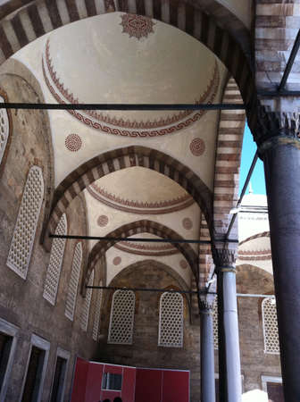 arching: The ottoman ceiling inside the blue palace