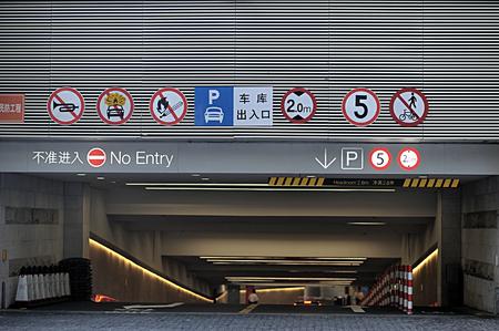 basement: entrance of basement parking Editorial