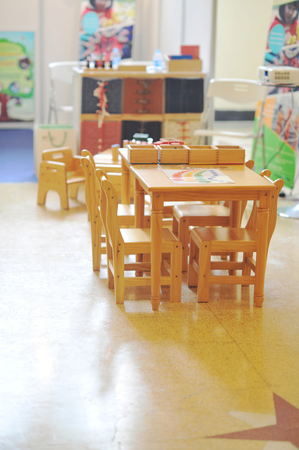 kindergarten 免版税图像