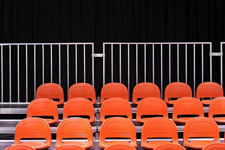 The seat of cinema photo
